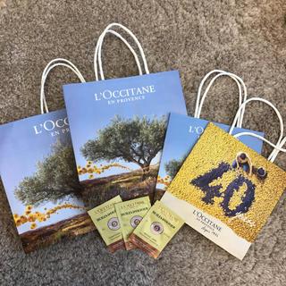 ロクシタン(L'OCCITANE)のロクシタン 紙袋(ショップ袋)