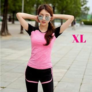 ピンクXL★ ヨガ ウェア スポーツ レディース 上下 ショートパンツ セット(ヨガ)