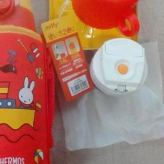 マッドティーパーティ((A) MAD T PARTY)の水筒 ミッフィー コップパーツ FHO-600WFB(水筒)