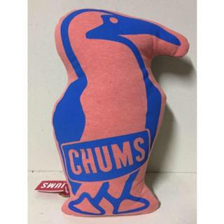 チャムス(CHUMS)の新品 CHUMS Booby Cushion  チャムス クッション(クッション)