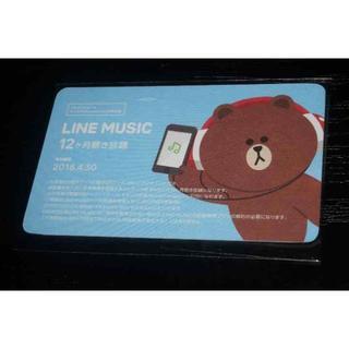 ラインミュージック LINE MUSIC 12ヶ月聞き放題チケット(その他)