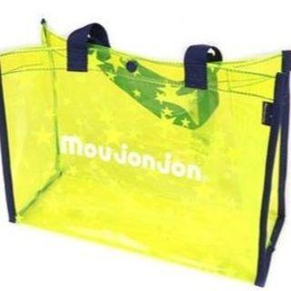ムージョンジョン(mou jon jon)のmoujonjon (ムージョンジョン)総柄PVCクリアプールバッグ イエロー(トートバッグ)