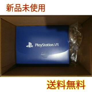 プレイステーションヴィーアール(PlayStation VR)の新品PlayStation VR CUHJ-16003 カメラ同梱 プレステVR(家庭用ゲーム機本体)