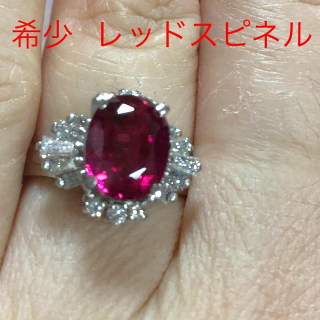 えみりん様 PT🌹希少レッドスピネルダイヤモンドリング レディースのアクセサリー(リング(指輪))の商品写真