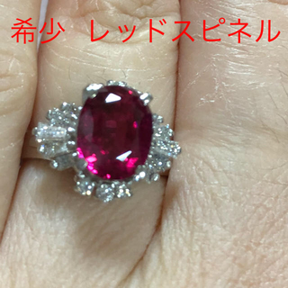 えみりん様 PT🌹希少レッドスピネルダイヤモンドリング(リング(指輪))