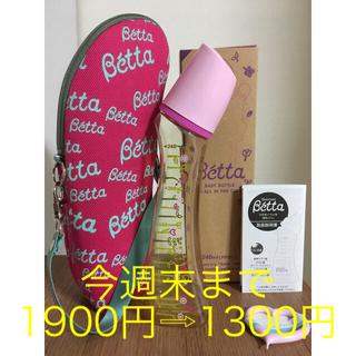 ベッタ(VETTA)のベッタ 哺乳瓶240㎖(PPSU)(哺乳ビン)