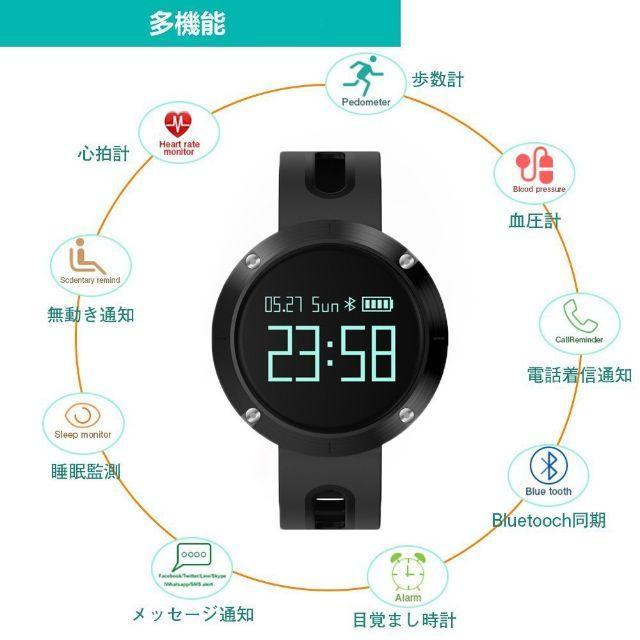 f032e2a0ee 新品 スマートウォッチ 活動量計 IP67防水 日本語説明書 JACAGG スポーツ/アウトドア