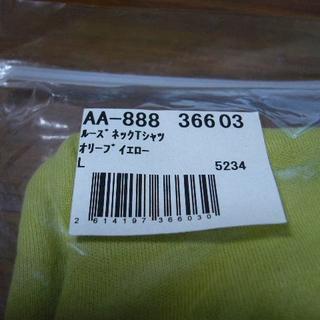 セシール(cecile)のルーズネックTシャツ(長袖) オリーブイエロー L(Tシャツ(長袖/七分))