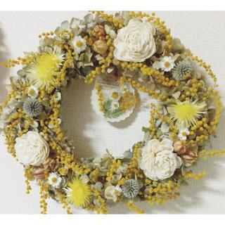 ミモザ香る*ドライフラワーリース&アロマワックスサシェ〜mimosa〜(ドライフラワー)