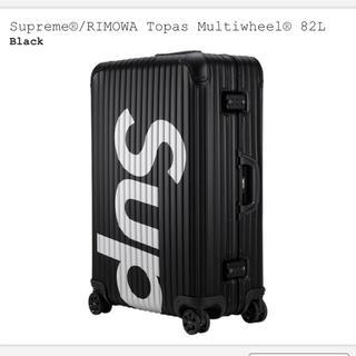 シュプリーム(Supreme)のSupreme®/RIMOWA(トラベルバッグ/スーツケース)