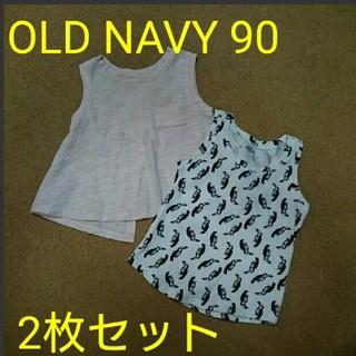 オールドネイビー(Old Navy)の【着画あり】オールドネイビー ノースリーブトップス2枚 OLD NAVY(Tシャツ/カットソー)