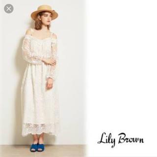 リリーブラウン(Lily Brown)のあかねさん専用(その他ドレス)