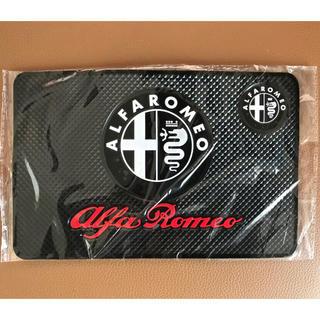 アルファロメオ(Alfa Romeo)のアルファロメオ ダッシュボード滑り止めシート(車内アクセサリ)