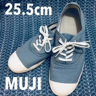 ムジルシリョウヒン(MUJI (無印良品))の無印良品 MUJI スニーカー ブルー色 インディゴ ナチュラル 25.5cm (スニーカー)