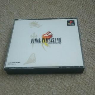 プレイステーション(PlayStation)のps ファイナルファンタジー8(家庭用ゲームソフト)