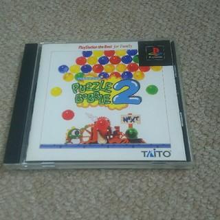プレイステーション(PlayStation)のps パズルボブル2(家庭用ゲームソフト)