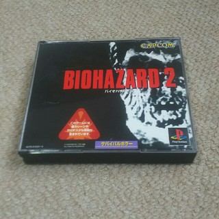 プレイステーション(PlayStation)のps バイオハザード2(家庭用ゲームソフト)