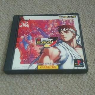 プレイステーション(PlayStation)のps ストリートファイターzero3(家庭用ゲームソフト)
