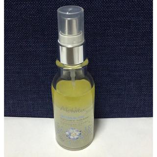 メルヴィータ(Melvita)のメルヴィータ(化粧水/ローション)