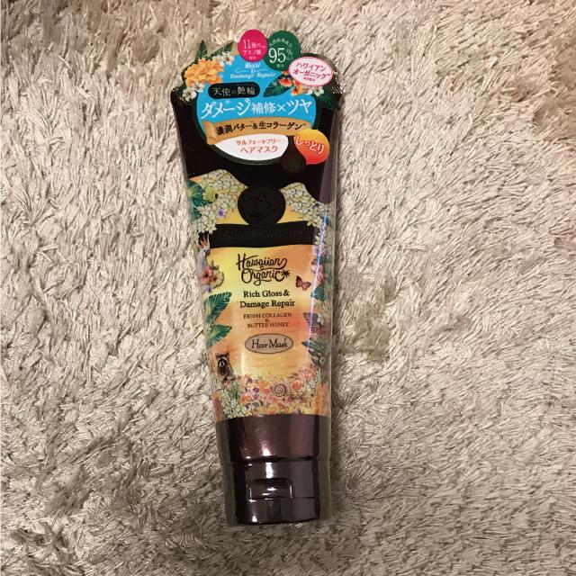 Ahalo Butter(アハロバター)の新品アロハバタートリートメント コスメ/美容のヘアケア/スタイリング(トリートメント)の商品写真