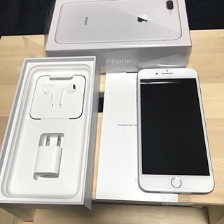 アイフォーン(iPhone)の新品未使用 iPhone 8 Plus 256GB シルバー SIMフリー(スマートフォン本体)