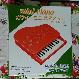 カワイイ(cawaii)のカワイ ミニピアノ(楽器のおもちゃ)
