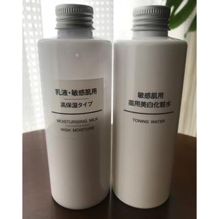 ムジルシリョウヒン(MUJI (無印良品))の無印良品 化粧水 乳液 敏感肌用 セット(化粧水 / ローション)
