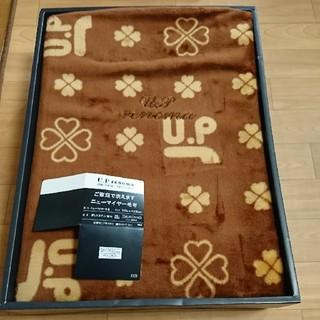 レノマ(RENOMA)のrenoma 毛布(毛布)