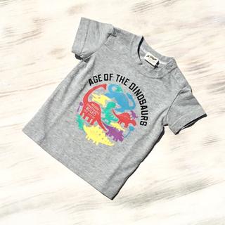 キッド バウ【KID BOW】恐竜Tシャツ S34820(Tシャツ)