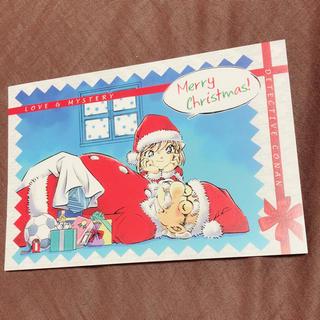 ショウガクカン(小学館)の名探偵コナン♡灰原哀&阿笠博士♡ポストカード♡クリスマス(カード)