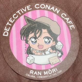 ショウガクカン(小学館)の名探偵コナン♡コナンカフェ2017♡毛利蘭♡コースター(カード)