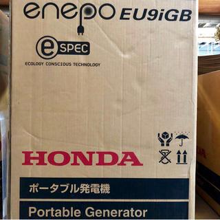 ホンダ(ホンダ)の☆★新品・未開封★☆ホンダ ガス インバーター発電機 エネポ EU9iGB(その他)