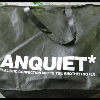 アンクワイエット(ANQUIET)の新品送料込*定価合計24135円!値下げOK!!ANQUIET福袋セット☆(その他)