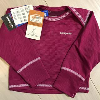 パタゴニア(patagonia)のパタゴニア 0M UV長袖トップス(Tシャツ/カットソー)