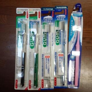 サンスター(SUNSTAR)のJUJU様専用、未使用、歯ブラシ5本セット(歯ブラシ/デンタルフロス)