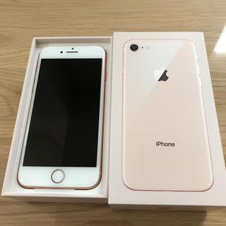 アイフォーン(iPhone)の新品未使用  iPhone 8  64GB  ゴールド  SIMフリー(スマートフォン本体)