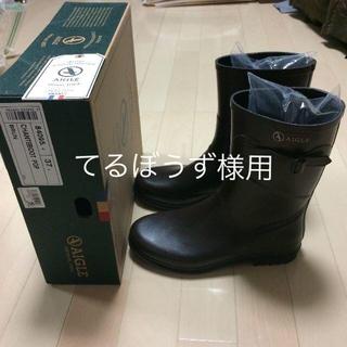 エーグル(AIGLE)の美品☆ AIGLE【 エーグル】ショート丈レインブーツ 37(レインブーツ/長靴)