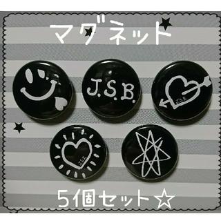 サンダイメジェイソウルブラザーズ(三代目 J Soul Brothers)のマグネット5個セット✩⋆。˚(雑貨)