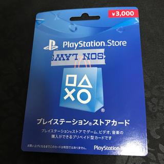 プレイステーション(PlayStation)の凛凛様(その他)