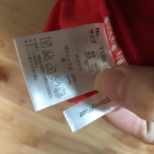 Disney(ディズニー)のカーズ タンクトップ キッズ/ベビー/マタニティのベビー服(~85cm)(タンクトップ/キャミソール)の商品写真