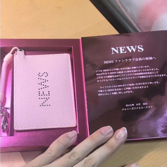 クラブ news ファン