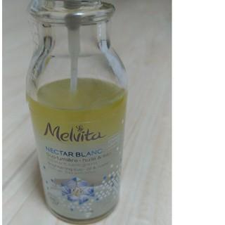 メルヴィータ(Melvita)のメルヴィータ ウォーターオイルデュオ(化粧水/ローション)