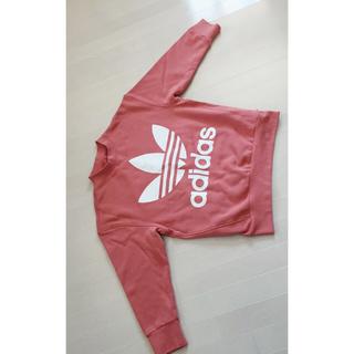 アディダス(adidas)の(お取り置き)新品アディダス トレーナー(パーカー)