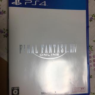 プレイステーション(PlayStation)のファイナル  ファンタジー(家庭用ゲームソフト)