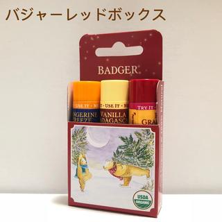 バジャー(Badger)の★バジャー リップクリーム セット レッドBOX(リップケア/リップクリーム)