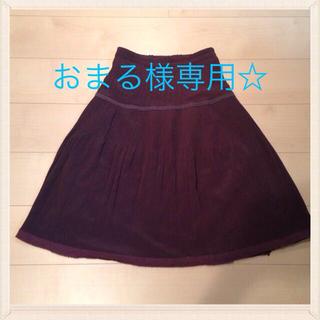 プーラフリーム(pour la frime)のpour la frimeおまる様☆専用(ひざ丈スカート)