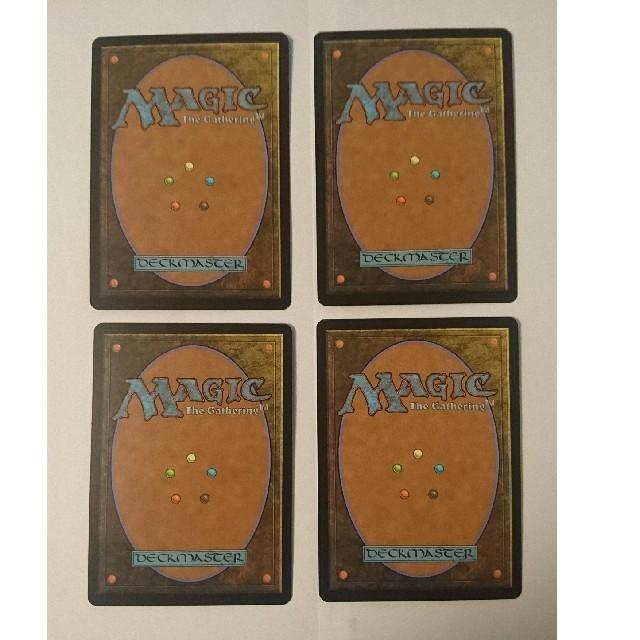 マジック:ザ・ギャザリング(マジックザギャザリング)のドライアドの東屋 MTG エンタメ/ホビーのトレーディングカード(シングルカード)の商品写真