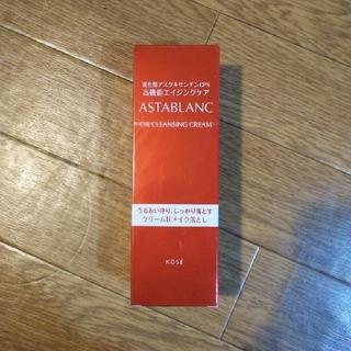 アスタブラン(ASTABLANC)のアスタブラン オイルクレンジングクリーム(クレンジング/メイク落とし)