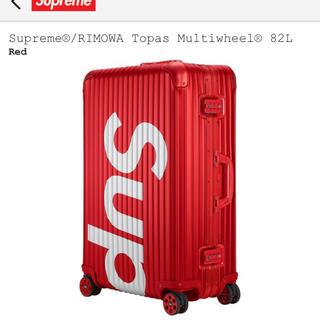 シュプリーム(Supreme)のsupreme®/RIMOWA Topas Multiwheel® 82L(トラベルバッグ/スーツケース)