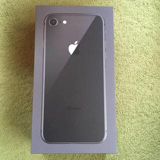 アイフォーン(iPhone)のドコモ iPhone8 64GB ドコモ docomo(スマートフォン本体)